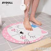 浴室防滑墊衛浴淋浴浴缸洗澡腳墊衛生間防水腳踏地墊訂制 NMS快意購物網