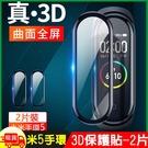 小米手環5曲面PET弧邊全屏滿版3D保護膜保護貼 (2片裝)