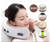 熱銷按摩枕u型枕頭電動肩頸椎頸部肩部頸肩按摩器脖子疼揉捏神器智能護頸儀LX