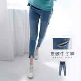 【MN0204】腰可調顯瘦刷色割破不修邊牛仔褲