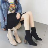 粗跟靴 秋冬新款性感中筒針織襪靴女彈力瘦瘦靴高跟粗跟女靴子短靴潮 唯伊時尚