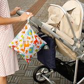 收納袋 寶寶尿布收納袋 嬰兒車掛袋 B7L003 AIB小舖