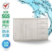 SGS 防潮抗蟲蛀緩衝塑鋼四抽二門置物碗盤櫃  4色