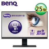 BenQ 明基 GL2580H 25型 薄邊框護眼電腦螢幕【加贈全家35$折扣券】