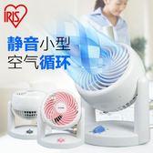 循環扇  空氣循環扇家用靜音節能宿舍迷你渦輪台式風扇對流扇 220V igo 玩趣3C