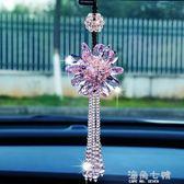 韓國汽車掛件車內飾品擺件車載女士掛飾車上后視鏡水晶吊飾吊墜 海角七號