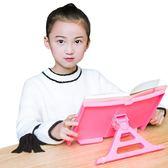 護瞳寶貝讀書閱讀架看書架防兒童小學生近視創意書夾書靠書立書擋