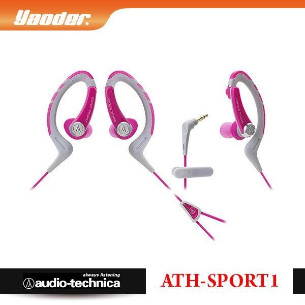 【曜德視聽】鐵三角 ATH-SPORT1 粉色 防水運動耳機 新版CKP200 / 宅配免運 / 送收納盒