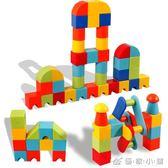 磁力塊磁鐵積木兒童益智玩具3-6周歲磁力片百變提拉積木 理想潮社