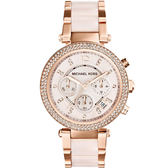 MICHAEL KORS 玫瑰金粉紅琉璃水鑽三眼女錶 39mm MK5896 公司貨保固2年 | 名人鐘錶高雄門市
