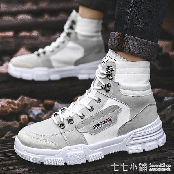馬丁靴男冬季男鞋高幫潮鞋英倫風工裝靴男士棉鞋加絨保暖雪地靴子