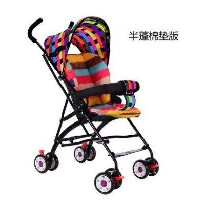 嬰兒推車簡易折疊超輕便推車 半篷款【藍星居家】
