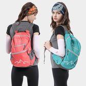 超輕便攜可折疊防水旅行包雙肩包輕便戶外運動徒步登山男女皮膚包