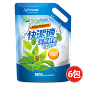 【快潔適】天然酵素洗衣皂精-補充包1600gm*6包