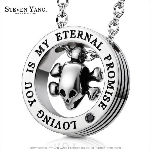 項鍊STEVEN YANG珠寶白鋼飾 搖滾帝國「骷髏魔咒」黑鋯款 送刻字 專櫃獨家