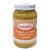 法國Babybio寶寶鮮蔬泥系列-生機鮮蔬火腿泥200g[衛立兒生活館]