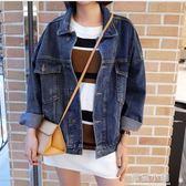 2019夏 新款女裝韓版寬鬆牛仔外套短款蝙蝠長袖大碼原宿復古上衣 藍嵐