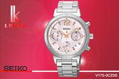 【時間道】 [SEIKO。LUKIA]20周年紀念款太陽能淑女錶/粉面 (V175-0CZ0S/SSC857J1)免運費