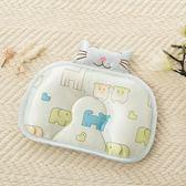 嬰兒枕頭0-1歲3個月新生兒涼枕冰絲吸汗透氣糾正偏頭定型枕    琉璃美衣
