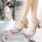 涼拖女夏外穿時尚新款女鞋粗跟女士兩穿拖鞋中跟大碼高跟涼鞋 aj10213『pink領袖衣社』