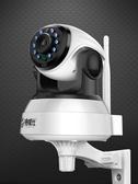 無線攝像頭wifi智慧室內監控網路高清夜視家用手機遠程監控器YJT 交換禮物