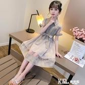兒童洋裝 童裝女童格子裙子兒童小女孩時髦洋氣洋裝夏裝長裙過膝夏天衣服