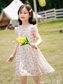 兒童公主裙童裝女童連身裙夏2020新款夏裝兒童裙子夏季洋氣小女孩雪紡公主裙