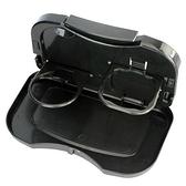 椅背可折疊式餐盤 水杯架 車用飲料架 多功能托盤【亞克】