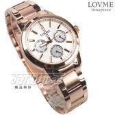 LOVME 都會三眼多功能 藍寶石抗磨水晶玻璃 不銹鋼帶 男錶 玫瑰金色x白 VS0073L-44-241