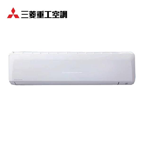 『MITSUBISH』三菱重工 1-1 變頻冷暖型分離式冷氣DXC71ZRT-W/ DXK71ZRT-W **含基本安裝**