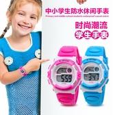 兒童手表男孩女孩防水夜光可愛男生女生小學生運動電子表男童女童