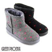 女款刷毛雪靴   愛心點點絨毛呢防寒內刷毛保暖防滑雪靴【GREEN PHOENIX】B-20A18