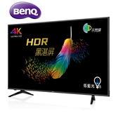 BENQ J50-700 50吋4K HDR 智慧連網低藍光不閃屏液晶電視 公司貨保固三年