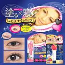 日本 Futae Night Pack 夜間二重(雙眼皮) 雙眼皮貼 夜間雙眼皮貼 雙眼皮面膜 15g【特價】★beauty pie★