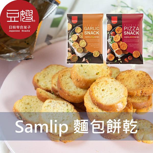 【豆嫂】韓國零食 Samlip 麵包餅乾(大蒜/披薩)