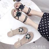 涼拖鞋女夏外穿新款平底韓版休閒時尚花朵學生一鞋兩穿女涼鞋花間公主