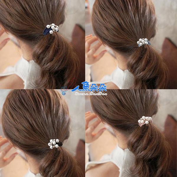 多層珍珠髮圈 簡約氣質馬尾髮圈 綁頭髮 多層髮束 多重皮筋 台灣出貨☆米荻創意精品館