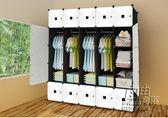 簡易衣櫃臥室仿實木塑料收納櫃子組裝布藝簡約現代經濟型鋼架衣櫥     自由角落