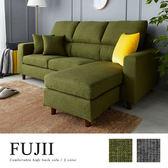 沙發 L型沙發 高椅背設計 FUJII 藤井舒適獨立筒L型布沙發/(綠色/2色)【H&D DESIGN】
