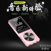 外放mp3隨身聽mp4播放器小型學生版英語音樂便攜式可愛迷你看 京都3C