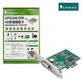 登昌恆 UPMOST UPG340 DVI HD 影像擷取卡