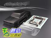 [9玉山最低比價網] 1/10 競速漂移改裝車殼 高品質 PC透明碳纖車殼 尼桑CEDRIC 190mm (碳纖版標)