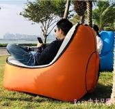 戶外懶人充氣沙發便攜式座椅家用氣墊午休床單人網紅折疊吹氣 DR21543【Rose中大尺碼】