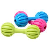 狗狗玩具狗玩具泰迪耐咬磨芽玩具發聲小型犬幼犬寵物用品狗玩具球