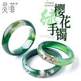 翡翠手環/玉鐲 靈菲綠櫻花瑪瑙手鐲一物一圖冰透飄花海洋玉髓寬厚綠色水晶鐲子女 酷我衣櫥