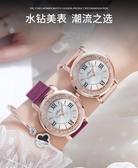 新款流鑚女士手錶學生時尚網紅同款初高中商務百搭石英錶 快速出貨