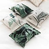 時尚可愛面紙套 創意抽取紙巾盒56