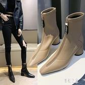 粗跟馬丁靴女2019新款冬季尖頭英倫風短靴增高短筒靴子 XN7310【彩虹之家】