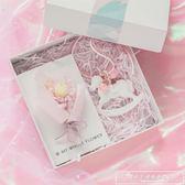 少女心爆棚的生日禮物七夕禮物送女生網紅走心禮物女朋友送閨蜜『韓女王』