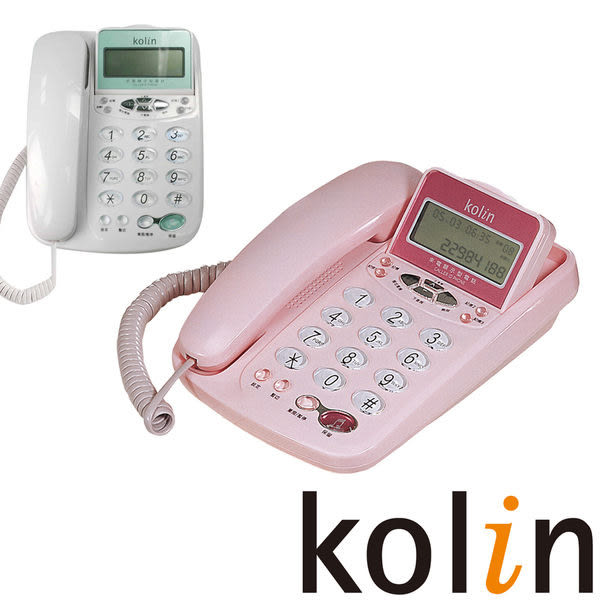 KOLIN 歌林 來電顯示型電話 KTP-506L **免運費**